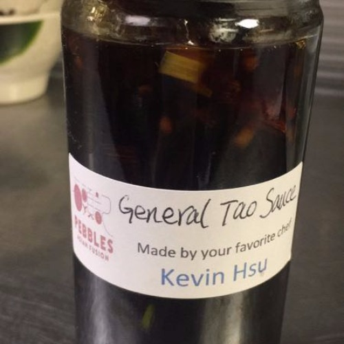 General Tso Sauce (8oz bottle)