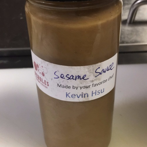 Sesame Paste (8oz bottle)